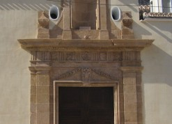 MURCIA Fuente Alamo FACHADA (2)
